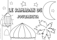 jouwairiya