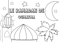 oumayma