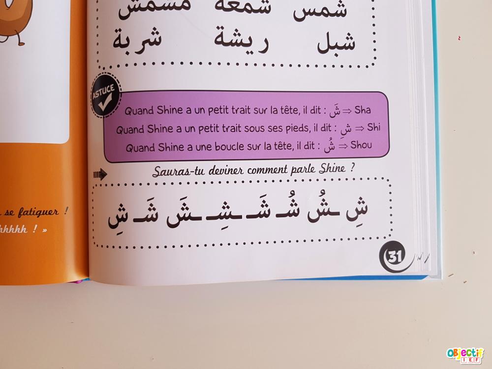 Le monde merveilleux des houroufs lecture arabe méthode ludique