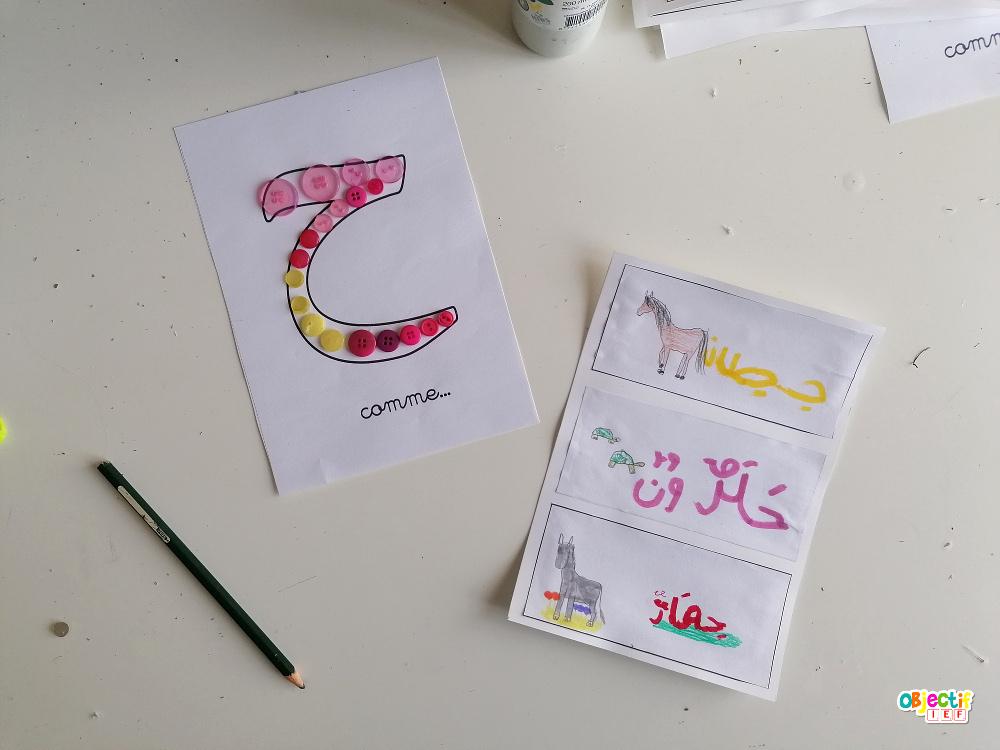 abécédaire arabe alphabet arabe