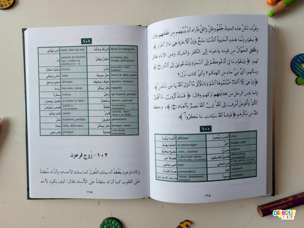 arabe lecture grammaire supports madrassah darsschool appretnissage arabe langue arabe malac livres ief instruction en famille