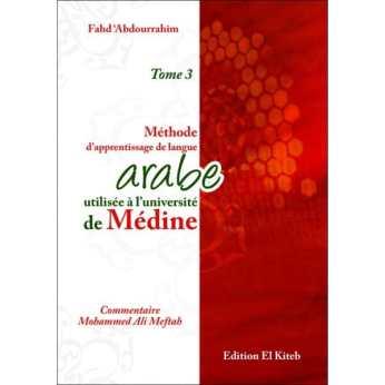 tome-de-medine-3-methode-d-apprentissage-de-la-langue-arabe-1