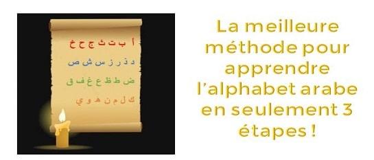 apprendre alphabet arabe