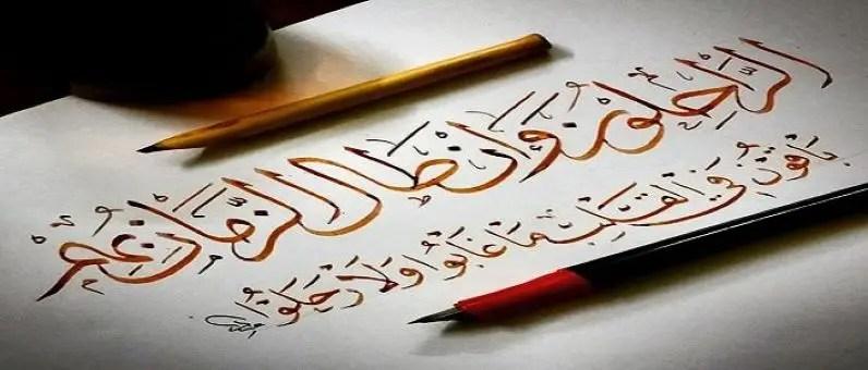 debuter-apprendre-langue-arabe