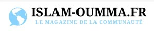Logo islam oumma
