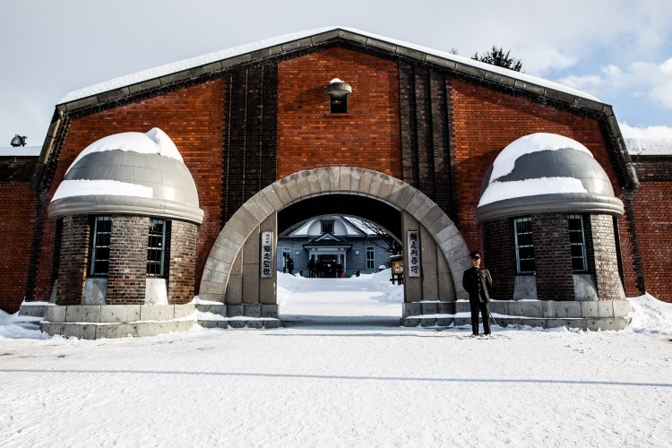 Abashiri Prison 4