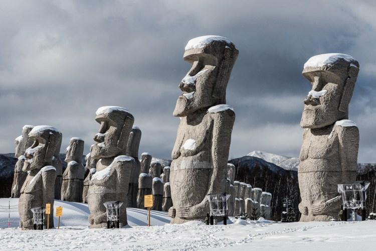Makomanai Takino Hokkaido Japan Winter