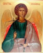 guardian angel_web