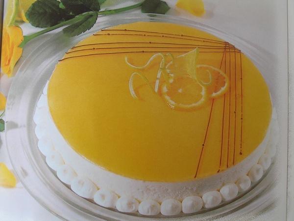 Kreacija od limuna iz kuharfice Slatke fantazije