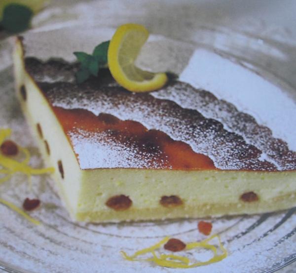 Američka torta od sira iz knjige Torte Ivanke Biluš i Božice Brkan u izdanju Alfe