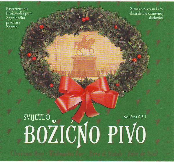 Prvu etiketu Božićnoga piva 1990. naslikao je Antun Mateš.