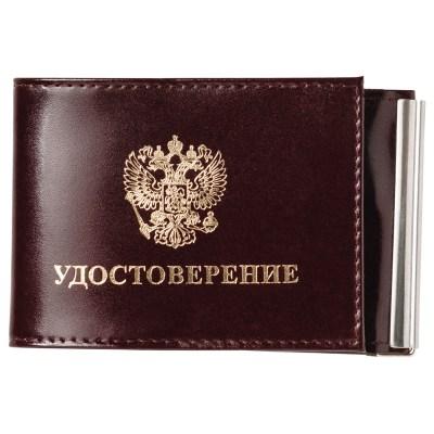 Обложка на удостоверение с зажимом для денег и отделом для пластиковых карт