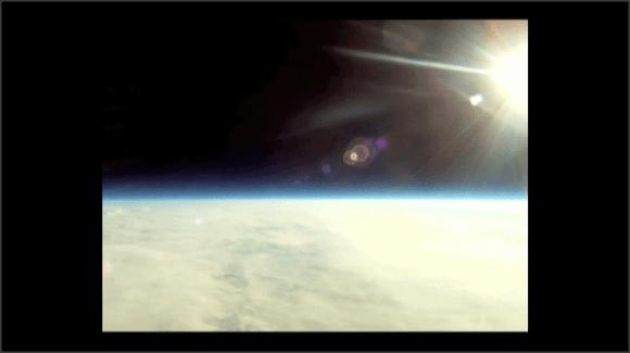 Captura de vídeo. La foto desde el espacio