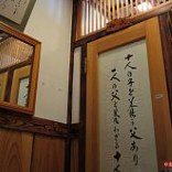 shisetsu010