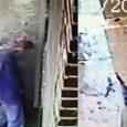 Quando alguém faz xixi no muro da sua casa