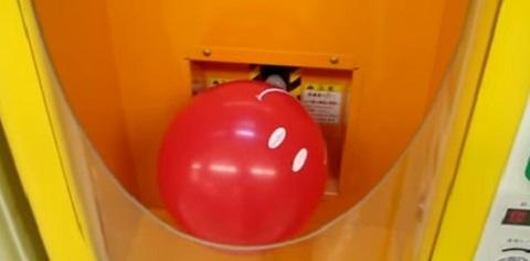 Maquina de bexigas no Japão