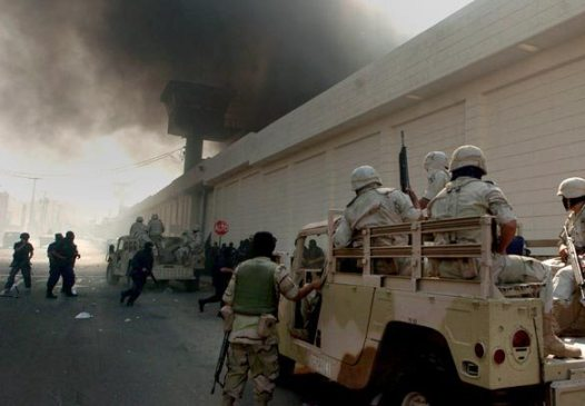 Authorities enter La Mesa State Penitentiary in Tijuana, trying to quell the first of two riots at the prison. Among other accusations, inmates charge that prisoners have been killed by guards. September 15, 2008