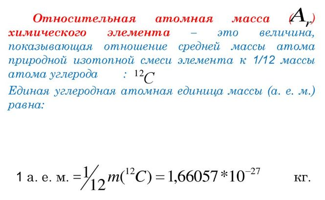Formula unit jisim karbon atom