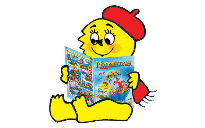 Рисунки детей из Мурманской области попали в журнал «Мурзилка»