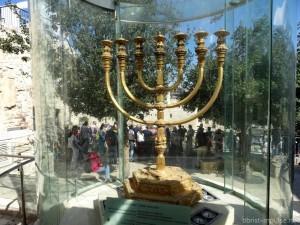Menora Jerusalem Israel