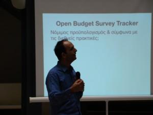 Παρουσίαση OBS Tracker_4