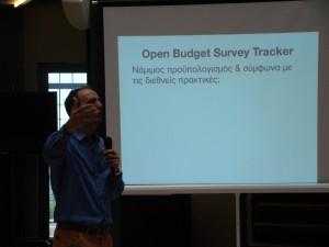 Παρουσίαση OBS Tracker_5