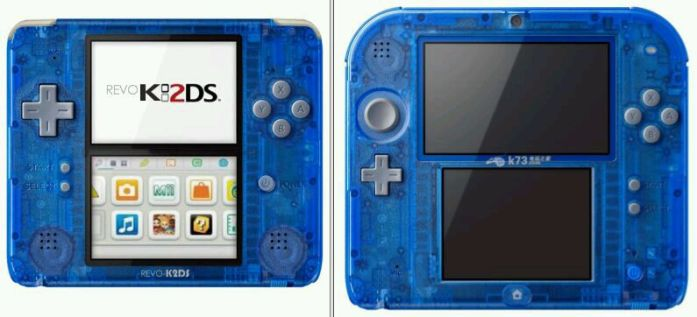 revo k2ds blue vs 2ds