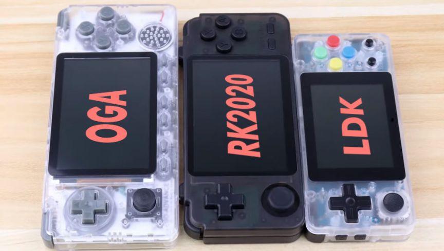 rk2020 size