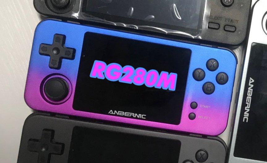 rg280m handheld
