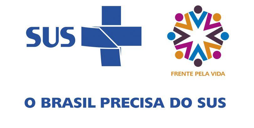 O Brasil precisa do SUS, vamos participar da campanha?