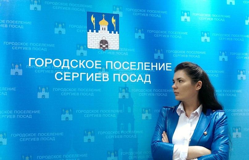 Татьяна Сташенко