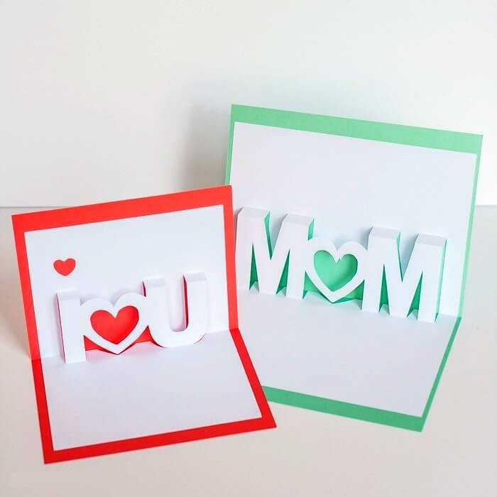 3д открытки маме на день рождения своими руками, марта