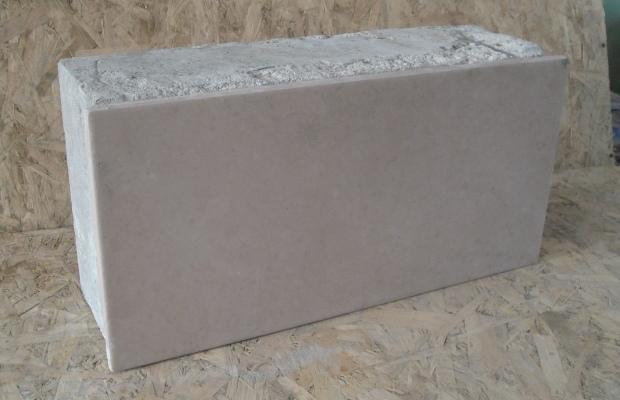 Foam concrete easy to handle