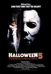 DANIELLE HARRIS faced the original boogeyman Michael Myers in 'Halloween 4' and 'Halloween 5', as well as director Rob Zombie's 2007 'Halloween' remake and its 2009 sequel.