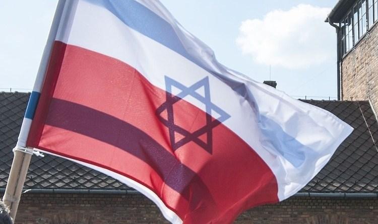 Flaga polska i izraelska w Auschwitz
