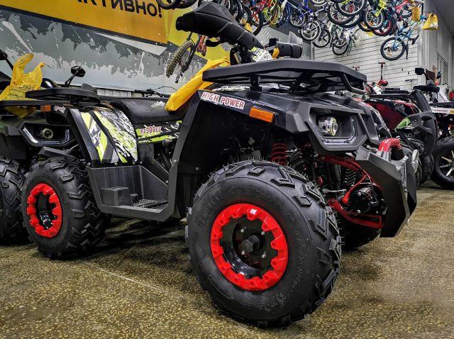 Quad bike promax storm 300ss lux