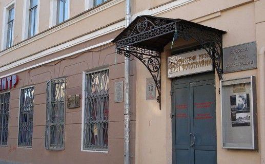 Музеи Нижнего Новгорода (Фото)