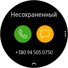 samsung-gear-sport-scrn-contact01