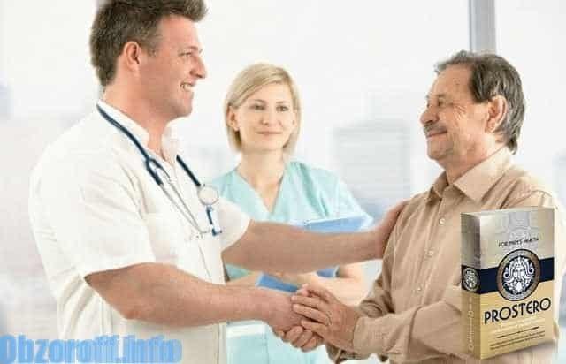 ProstEro: tratamentul prostatitei și recuperarea erecției