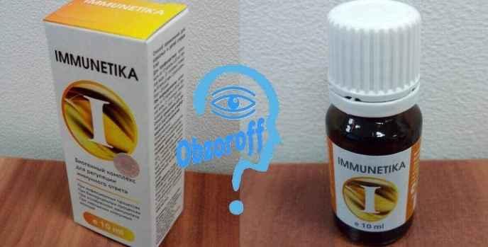 Фото Immunetika настоящие капли от простуды
