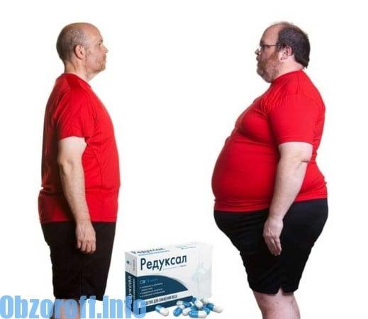 Как действует Редуксал на похудение