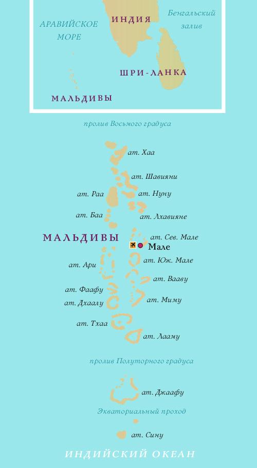 Maldivy Kde To Je Slavny Raj Na Mape Sveta Maldivy Na Mape