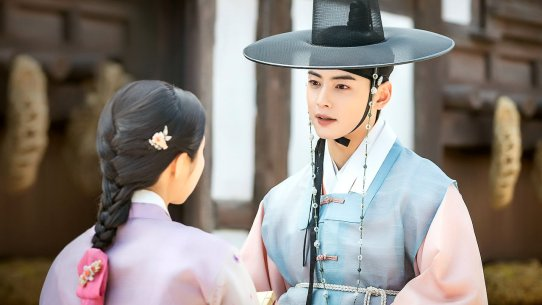 Image result for cha eun woo rookie historian