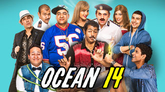 By some accounts, the seven seas include both south and north there are only five named oceans: Netflix Egypt Ocean 14 Is Available On Netflix For Streaming