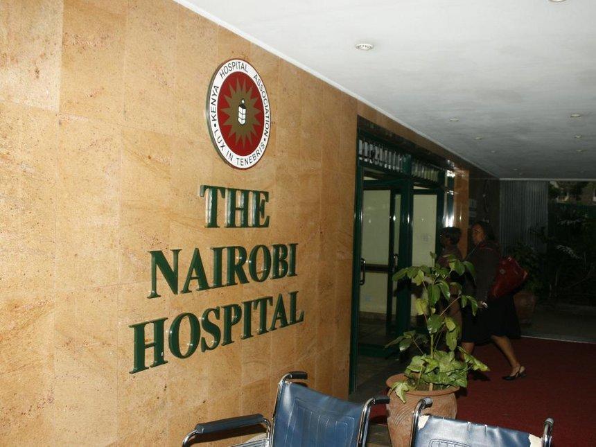 Entrance to Nairobi Hospital