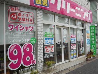 オーシャン小倉町7