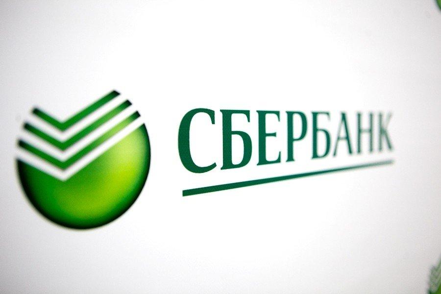срочно микрозайм без проверки кредитной истории в москве в moskve.fastzaimy.ru