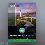 Download Photolemur for Mac
