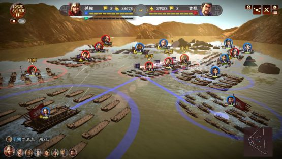 Romance of the Three Kingdoms 13 Download For Free