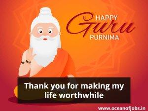 Guru Purnima Images with Quotes